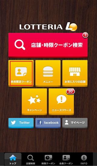 Screenshot_2013-05-04-10-31-10