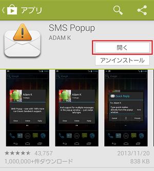 Screenshot_2013-12-29-21-02-08