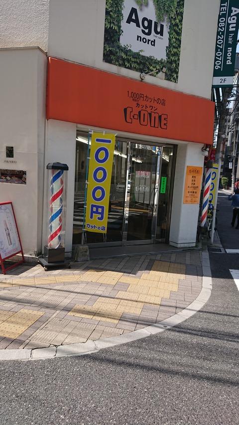 PIC_20180410_122631