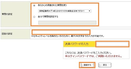 agoomail06