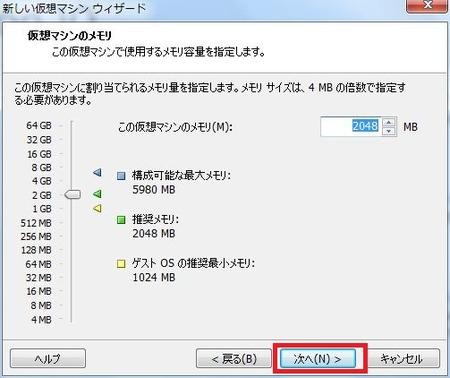 vmware2012_08