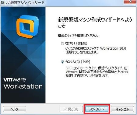 vmware2012_02