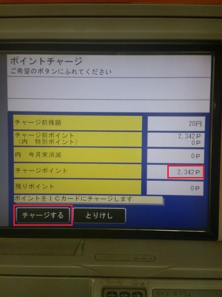 20151106_222310