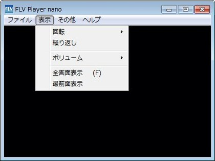 flvplayer04