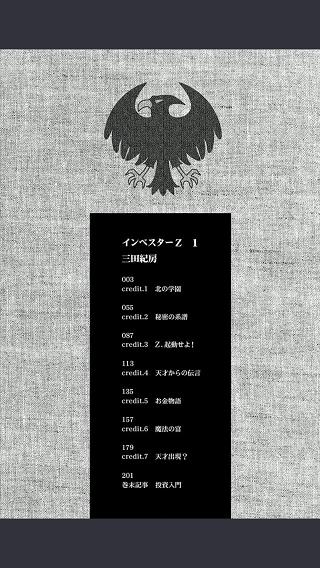 Screenshot_2015-04-24-22-09-37