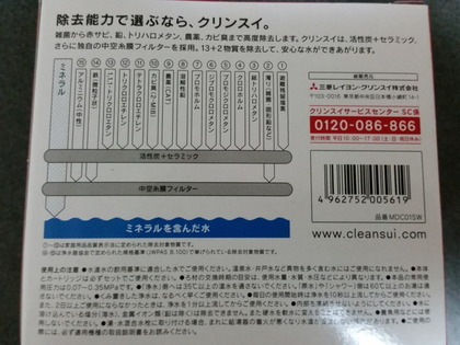 20141103_142216