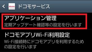 Screenshot_2014-05-05-15-57-11