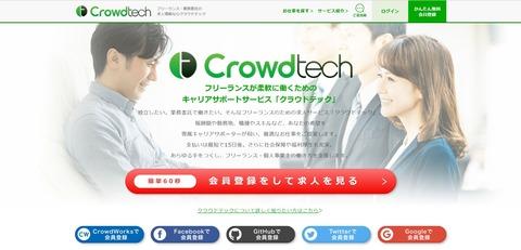 crowdtech000000