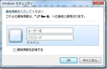 RemoteDesktop_04