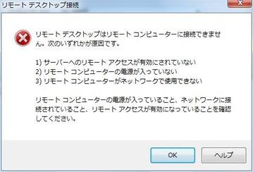 RemoteDesktop_00