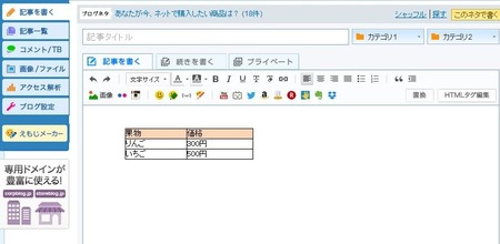 excel-html_12