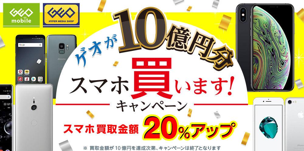 kaitori_title