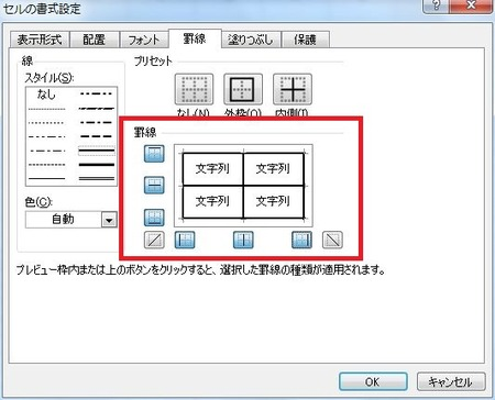excel-html_03