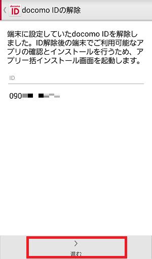 Screenshot_2014-07-17-12-39-28