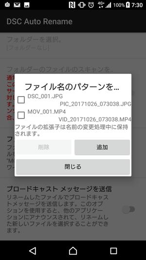 Screenshot_20171026-073042