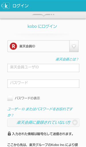 Screenshot_2014-02-09-00-45-00