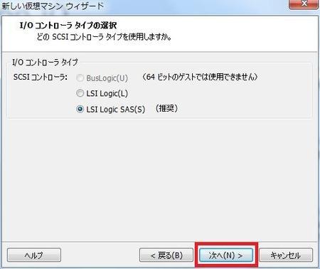 vmware2012_10