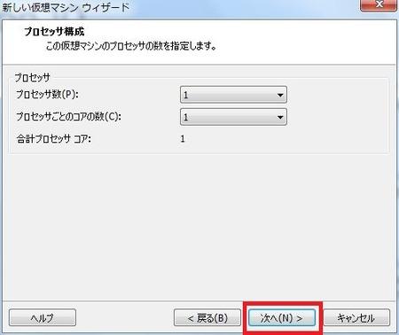 vmware2012_07