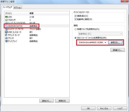 vmware2012_19