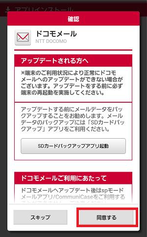 Screenshot_2014-05-05-15-58-14