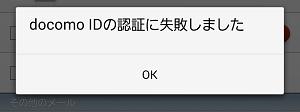 Screenshot_2014-07-17-12-36-36