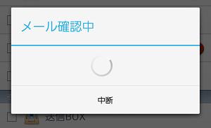 Screenshot_2014-07-17-12-36-22