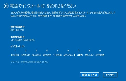 windows10000002