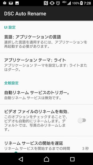 Screenshot_20171026-072834