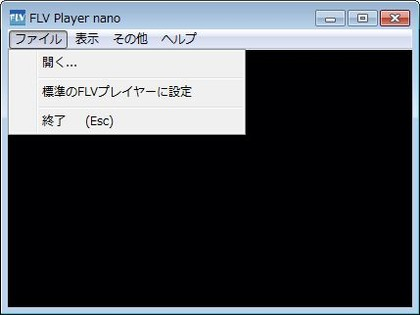 flvplayer03
