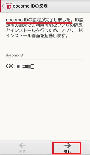 Screenshot_2014-07-17-12-40-18