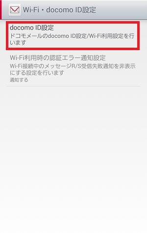 Screenshot_2014-07-17-12-38-18