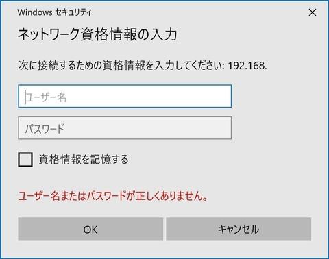share000000