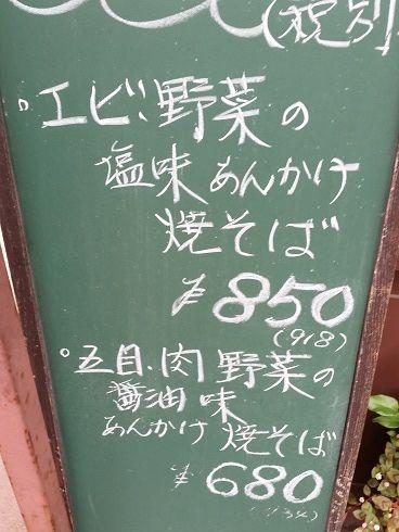 20140622_122641