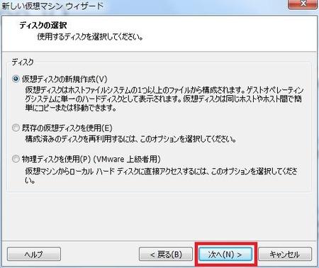 vmware2012_12
