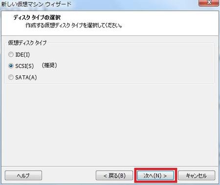 vmware2012_11