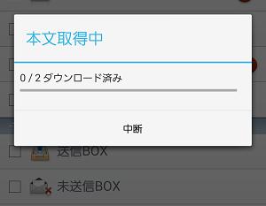 Screenshot_2014-07-17-12-41-01