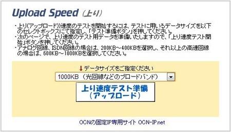 speedtest_05