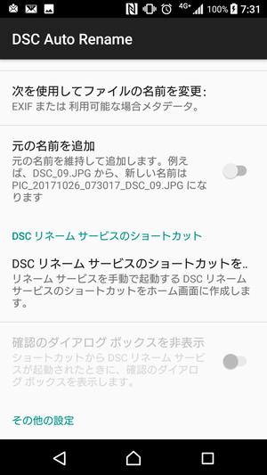 Screenshot_20171026-073133