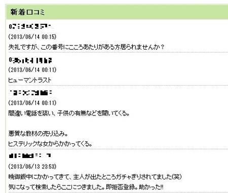jpnumber_01