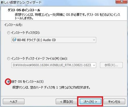 vmware2012_04