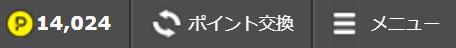 hapiasu2
