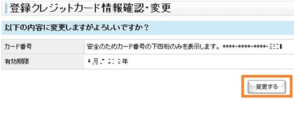 agoomail03
