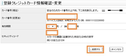agoomail02