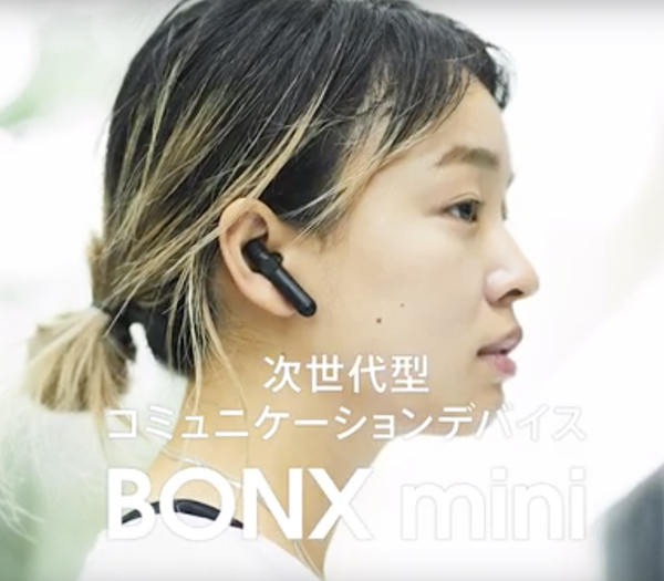 bonx mini