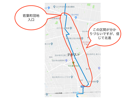 route_01