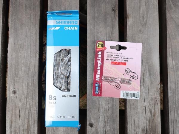 ak_chain-01