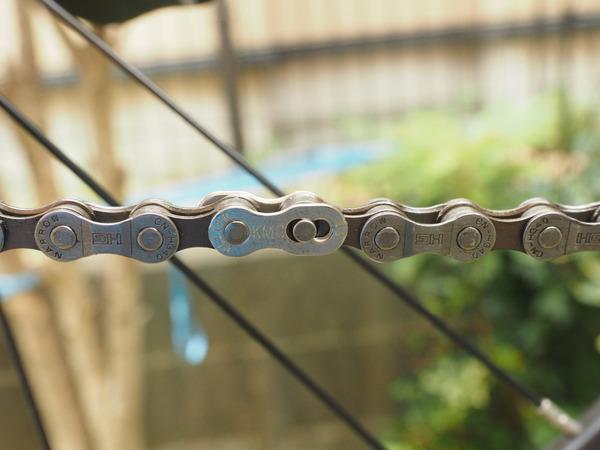 ak_chain-11