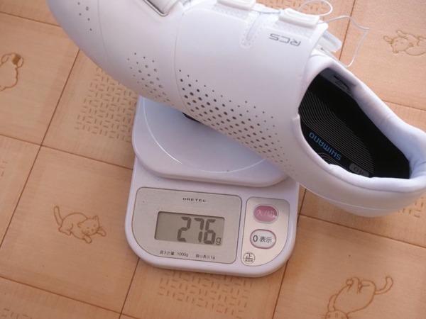shoes-02