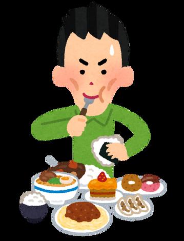 diet_futoru_man