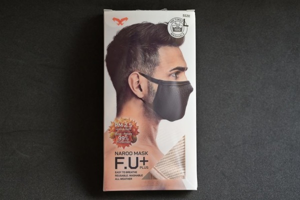 naroo_mask-01